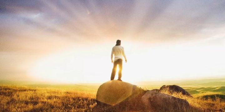 ВОССОЕДИНЕНИЕ С СОБСТВЕННЫМ «Я»