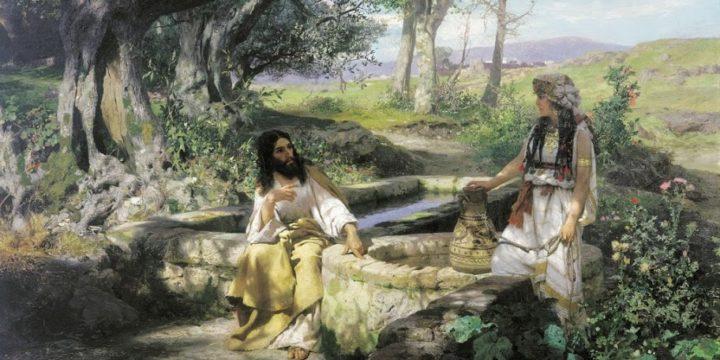 Беседа Иисуса Христа с самарянкой. Спектакль на тему Евангельских притч